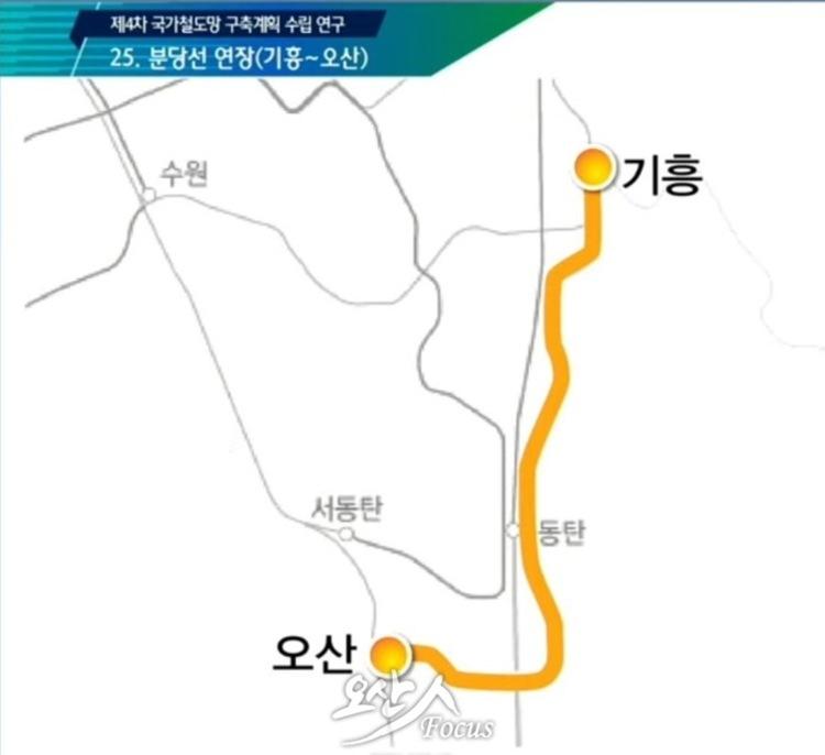 분당선, 오산 연장 국가철도망사업으로 사실상 결정